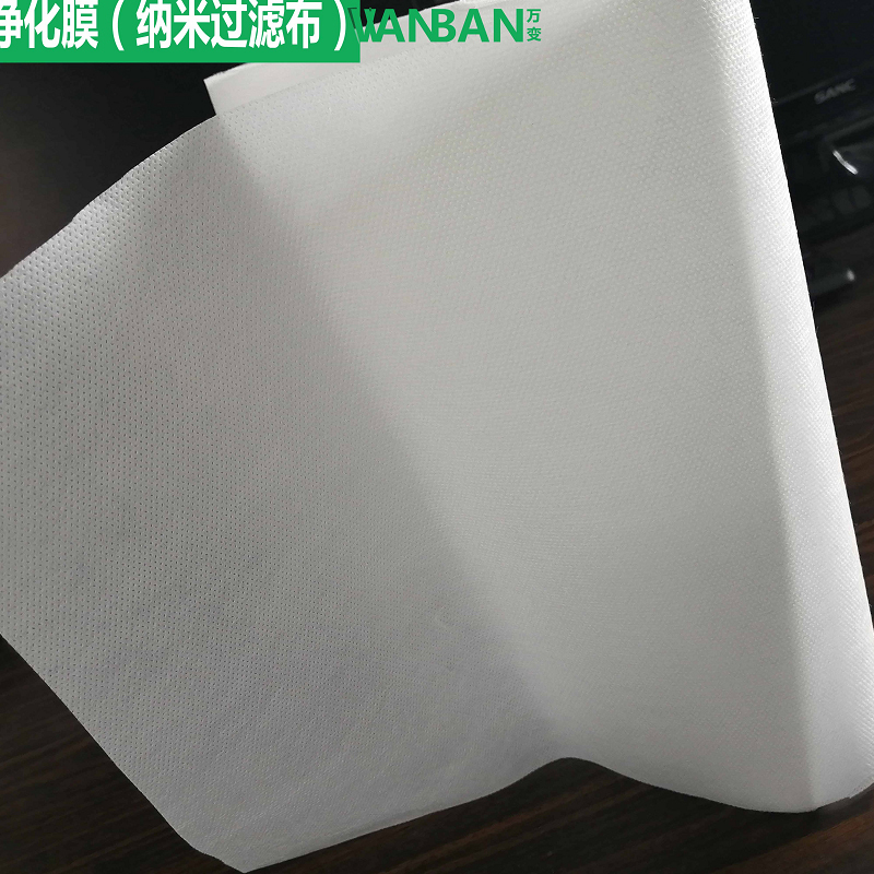 Detection report of nanofiltration cloth (single layer)