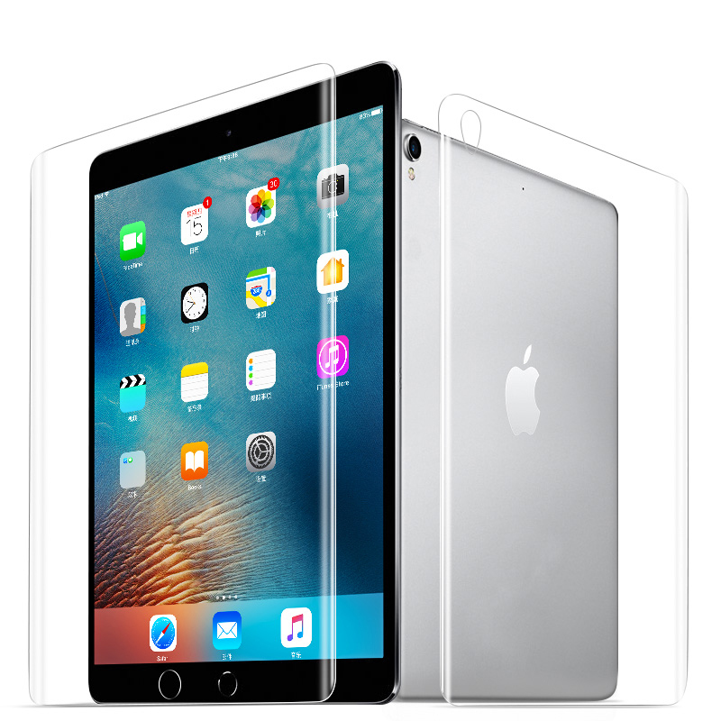 IPAD tempered glass screen protector TPU protection film