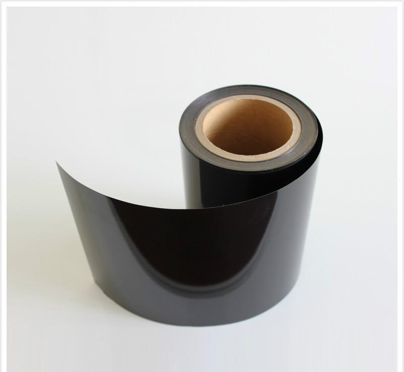 Custom Wholesale Graphene Thermal Film Manufacturer
